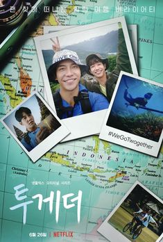 You are currently viewing What Is Twogether? Strangers to Bestfriends!!