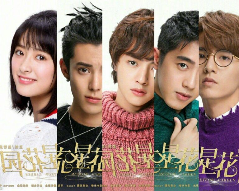 Read more about the article Meteor Garden: A Review of the Chinese Drama