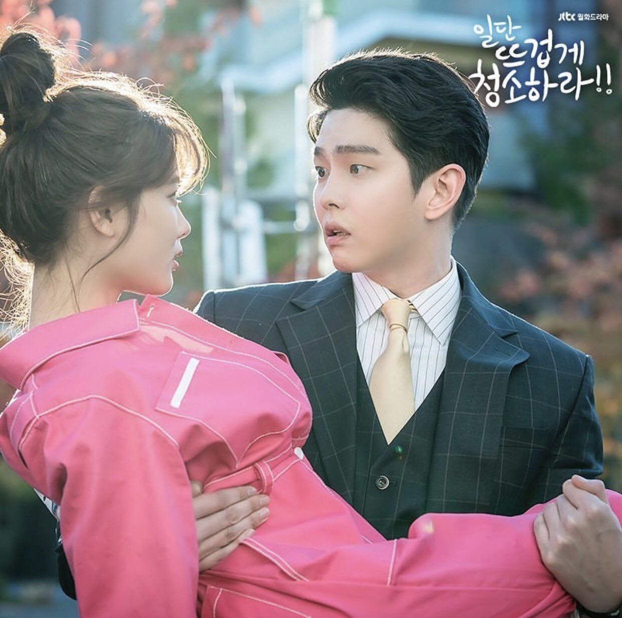 You are currently viewing Clean with Passion for Now: a K-Drama You Should Watch