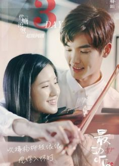 You are currently viewing I Hear You: A Chinese Drama That Will Touch Your Heart