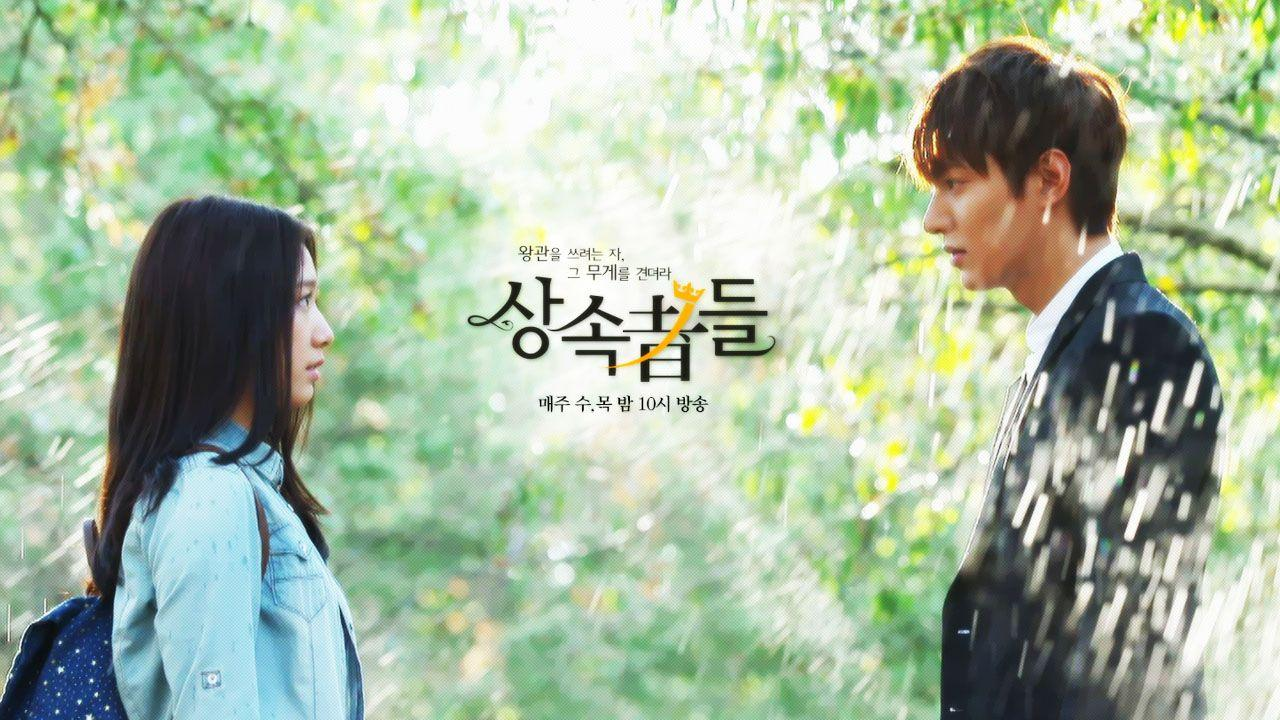 You are currently viewing The Inheritors K-Drama: A Review of the Drama